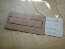 T18(5-2)工农兵上大学邮票实寄封  附信