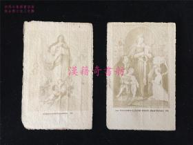100年前的西洋古明信片:天主教基督教圣母天使人物,共2张,年代久远,画面有些模糊。百年故纸,流转至今几稀。