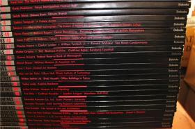 SPACE DRAWINGS 世界建筑设计图集/1984年/35×27cm /川添登・大高正人 他 监修、同朋舎出版/全50册
