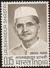 外国邮票-1966年发行纪念继尼赫鲁后的【印度总理拉尔·巴哈杜尔·夏斯特里】原胶全新邮票一枚