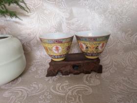 《景德镇制  手绘万寿无疆五彩茶杯一对》口直径7厘米,底3厘米,高5厘米!保老!