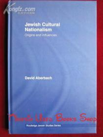 Jewish Cultural Nationalism: Origins and Influences(英语原版 精装本)犹太文化民族主义:起源和影响