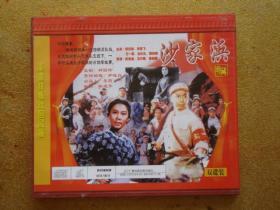 光碟影碟  VCD  沙家浜  革命样板戏  2碟装