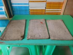葩经旁训卷之三 四  五  六卷 朱砂点校刻印本本 共3册   货号楼上书柜