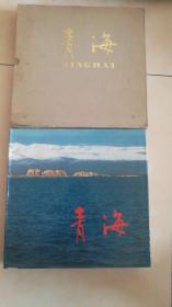 青海(汉、藏、英)文版.1版1印.12开全铜版纸印刷精装画册带封套