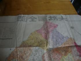 民国手绘地图,<<大场区全图  89x55 >>品图自定