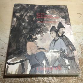 佳士得2010年11月 优秀的中国近现代书画专场