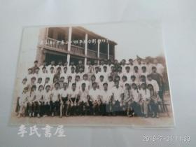 昆山县二中高二(1)班毕业合影  (翻新照片) 1975年  见图