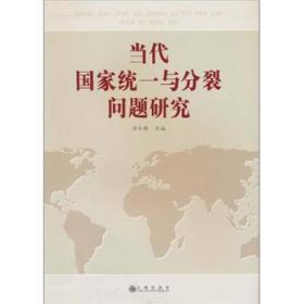 五本组套:沈志华冷战五书(首次披露俄国档案馆关于朝鲜战争的解密文件揭示朝鲜战争爆发的历史真相)