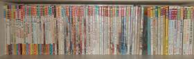 《艺术家》(第1-第100期)多年集藏!