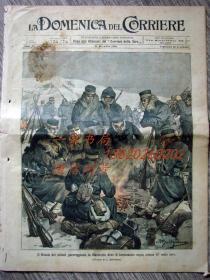 1904年12月25日意大利原版老报纸—俄军在零下15度的满洲度过圣诞节