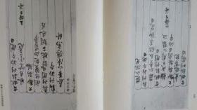中华国学传世经典《中华上下五千年》2