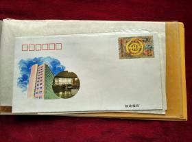 1994JF.41.(1-1)《中国人民建设银行成立四十周年》纪念邮资信封一个