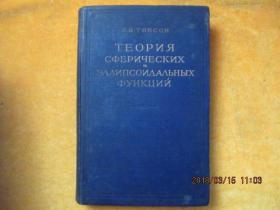 外文原版书(书名见图)