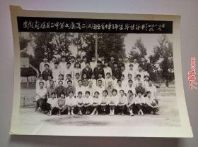 老照片:1980年端午安徽省滁县二中第七届高二(2)班全体师生  毕业留影