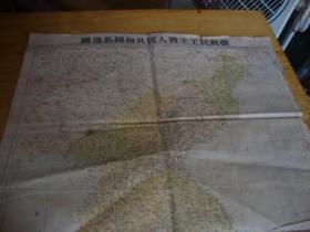 民国 地图<<朝鲜民主主义人民共和国新地图 77x52>>品图自定