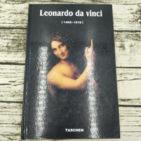 Léonard de Vinci (1452-1519) : Tout loeuvre peint et graphique