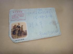 贴编号4 智取威虎山邮票实寄信封