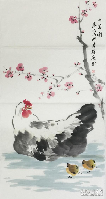 【保真】【郭龙飞】河南省美术家协会会员,是当代青年画家,作品大多被国内民间和国外友好人士收藏、2013年作品《守望》入选河南省新人新作展、三尺花鸟画(100*50CM)4。