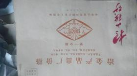 山西国税年报2013,,冶金产品出厂价格1-5册,