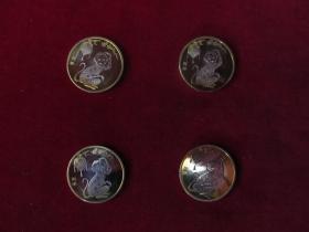 2016年生肖猴纪念币四枚