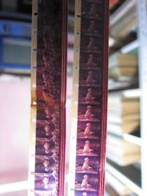 平原作战 革命现代京剧样板戏 16毫米电影胶片拷贝 5卷全 乙等品质
