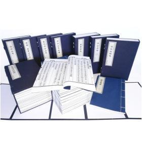五台山史志典籍 (75册)  山西人民出版社 9787203102533