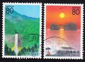 日邮·日本地方邮票信销·樱花目录编号R306-R307 1999 和歌山旅游风光:那智瀑布.日月岛 2全