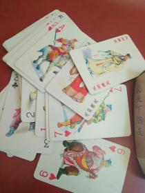 水浒人物扑克