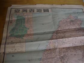 53年初版 地图