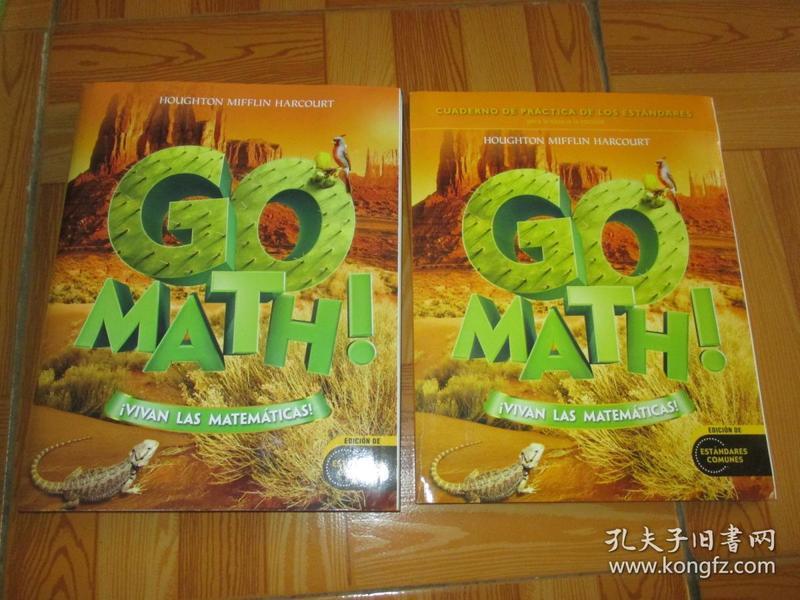 Houghton Mifflin Harcourt   Go MATH:VAN Las Matematicas    (2本合售) 【详见图】