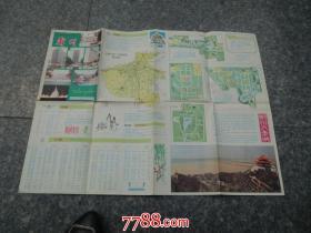 最新旅游图郑州