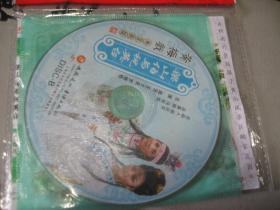 黄梅戏外景拍摄 梁山泊与祝英台 2碟 主演 郑芳 王世龙 罗继栋 在柜里