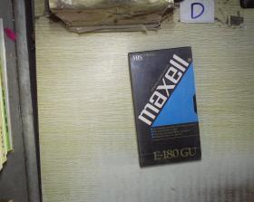 录像带   MAXELL E-180GU (未拆封)(01).