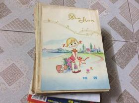 彩面信笺  一本(18张)