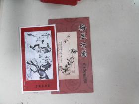 火花:梅兰竹菊--历代名家绘画(活页,全14张,)上海艺术火柴公司出品