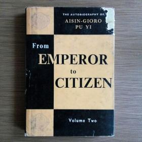 FROM EMPEROR TO CITIZEN -The Autobiography of Aisin-Gioro PuYi 从皇帝到公民-我的前半生(下册)