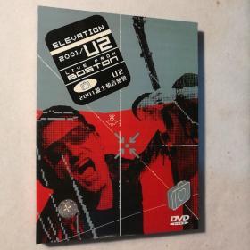 ELEVATION 2001/U2 LIVE FROM BOSTON DVD(U2 2001波士顿音乐会DVD)【 正版品好 实拍如图 】