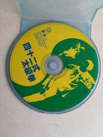 VCD四十二式太极拳养生功(满百包邮)