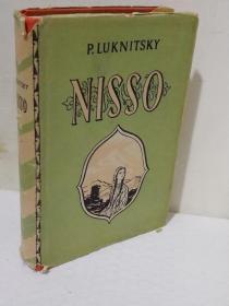Nisso【尼索,英文原版,  1949年精装本,