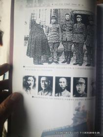 国共两军忻口抗战揭秘 中央文献出版社