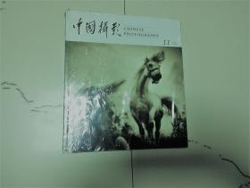中国摄影2011-11