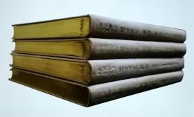《考古学上所见辽之文化图谱(全四卷)》
