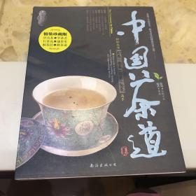咖啡盛典:这是一套四册从书中的一本。其它三册都是关于茶的,只有这一册是专门介绍咖啡的。