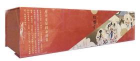 清·孙温绘红楼梦(原作复制描金册页版)