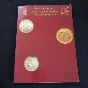 CHAMPION HONG KONG AUCTION
