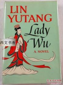 1965年纽约出版,林语堂著 《武则天》精装24开.