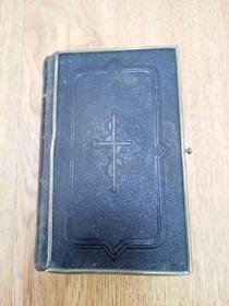 清后期法文古書《PAROISSIEN ROMAIN》,精致小本精裝,封皮銅條圍邊書口刷金