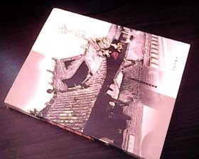 中国会馆志