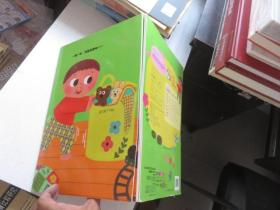 Q书架 读绘本做游戏 学步书